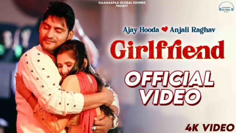 Girlfriend by Arvind Jangid ft. Ajay Hooda